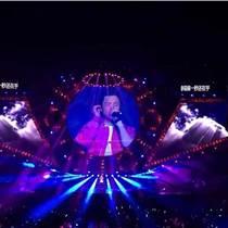 上海舞臺燈光線陣音響租賃公司