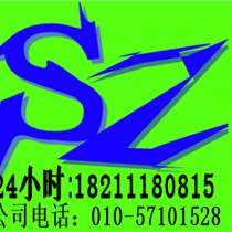 中国渔业机械制造市场全景调查及投资前景预测报告2017-2023年