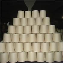山東現貨供應精梳棉粘混紡紗30支針織織布用紗