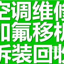 武漢維修空調安裝保養
