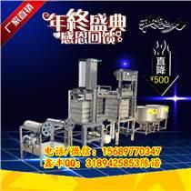 威海仿手工豆腐皮機多少錢 小型豆腐皮機生產廠家