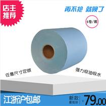 工业擦拭纸强力高效吸油纸擦拭布23*30无尘纸工业大卷纸