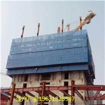 直銷建筑爬架網 工地高空施工防護提升架網片 鍍鋅板沖孔爬架網