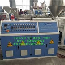 PVC供水管生產設備供水管生產線