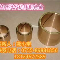 【深圳中益廷】C12000進口美標磷脫氧銅材-銅合金用途廣泛