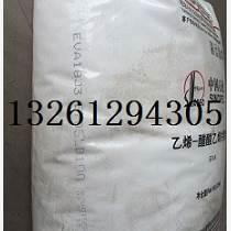 燕山石化醋酸乙烯EVA18J3價格、參數