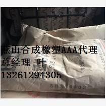燕山熱塑性丁苯橡膠SBS4303