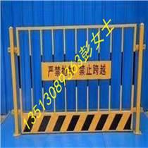 基坑护栏网 临边护栏 工地护栏 施工安全门