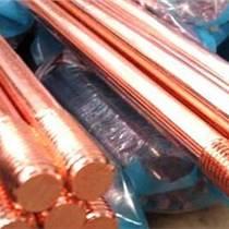 连铸铜覆钢接地极的技术优势