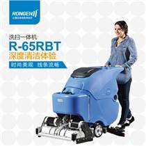 上海手推式洗地机供应商,容恩手推式洗扫一体机R65RBT