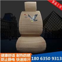 广东省揭阳市汽车坐垫 四季通用冰丝汽车坐垫现货直销