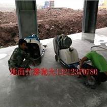重慶混凝土添加劑水泥滲透劑地面固化劑硬化寶