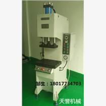 快速油压机,单柱油压机
