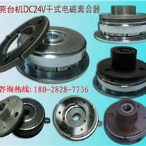 電磁離合制動器標準附軸承導座TJ-C2型