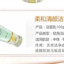 化妆品OEM/ODM代加工