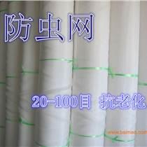 厂家热销园林蔬菜园艺花卉抗老化防虫网?#29992;?#32593;农用温室大棚规格可定做