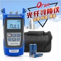 什么牌子的OTDR測試儀好用 福建哪里有光時域反射儀賣