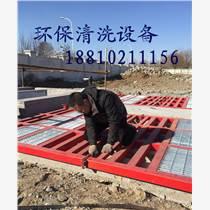河北邯郸石家庄全自动工程洗车台厂家降尘喷雾机滚轴式洗轮机配件维修