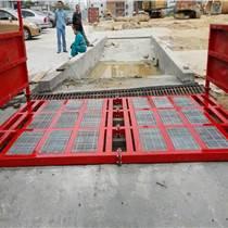 陕西西安渣土车自动洗车机平板洗轮机多少钱