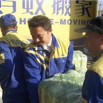 廣州海珠搬家(家庭、公司)搬家拆裝打包服務