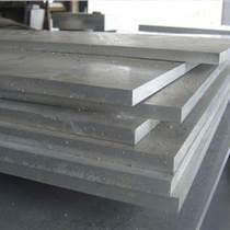 BFE5-1.5-0.5復雜優質鐵白銅批發中益廷熱銷銅合金材歡迎致電咨詢