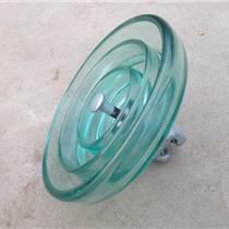 厂家直销钢化玻璃系列绝缘子LXHY4,5,6-70防污型U70BP/146华旭现货供应