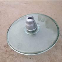 钢化玻璃标准防污型绝缘子