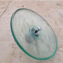 钢化玻璃LXAP-70/-160/240空气动力型