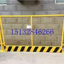 浙江沖孔板基坑護欄網、黃色臨邊基坑圍欄網、工地基坑隔離網欄