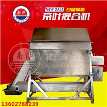广州南洋大型不锈钢滚筒茶叶颗粒饲料混合机厂家