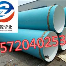 单层(FBE)环氧粉末防腐钢管厂家