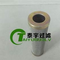 風機液壓站PI2108PS3馬勒濾芯