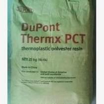 供應PCT塑膠原料韓國三星TK-2046P廠家指導價