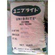 供應AES塑膠原料韓國錦湖UB-500A代理商報價