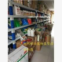 厂家直销食品级无水亚硫酸钠的价格,食品漂白剂