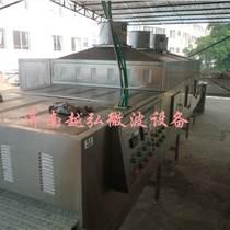 YH-50KW小麥胚芽微波烘干設備