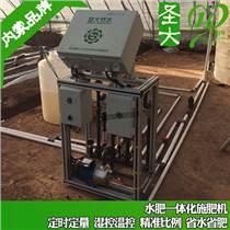 包頭施肥器廠家 大田玉米智能化水肥一體機自動灌溉微噴滴灌安裝