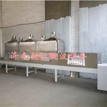YH-50KW供应微波黄豆烘焙熟化设备