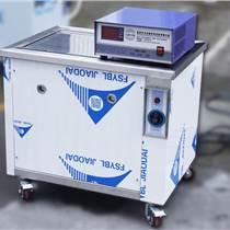 除油除蜡除锈除松香超声波清洗机