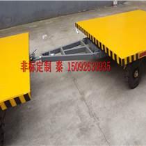 载货运输车,周转车平板拖车3T,厂区3T运输车,