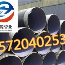 外3PE内熔结环氧粉末钢管吨价