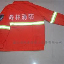 消防隔熱阻燃服裝  阻燃防護服
