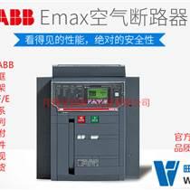 ABB欠電壓脫扣器的延時繼電器 220/250V E1/6