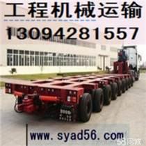 十堰搬家公司-龍安達大件運輸-液壓設備托運-礦產運輸