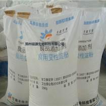 郑州硕源直销变性淀粉的价格,变性淀粉的厂家