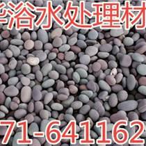 山西鹅卵石厂家批发采购