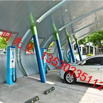 【浙江】小区低价新能源充电桩厂家\汽车挡车器