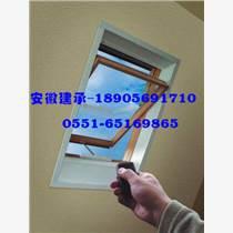 阜陽上懸鋼天窗安裝 建筑鋼天窗工程承接 安徽專業通風鋼天窗廠家