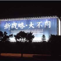 光能16W太陽能廣告牌led投光燈