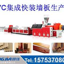 PVC竹纖維墻板設備